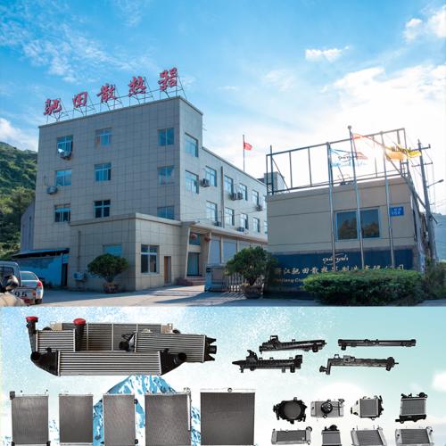 浙江驰田散热器制造有限公司