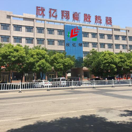 山东欣亿翔汽车零部件有限公司